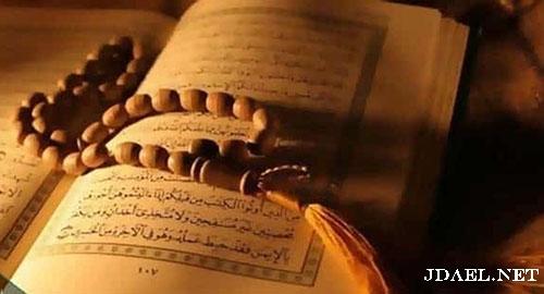 مجموعة من أدعية لشهر رمضان الكريم
