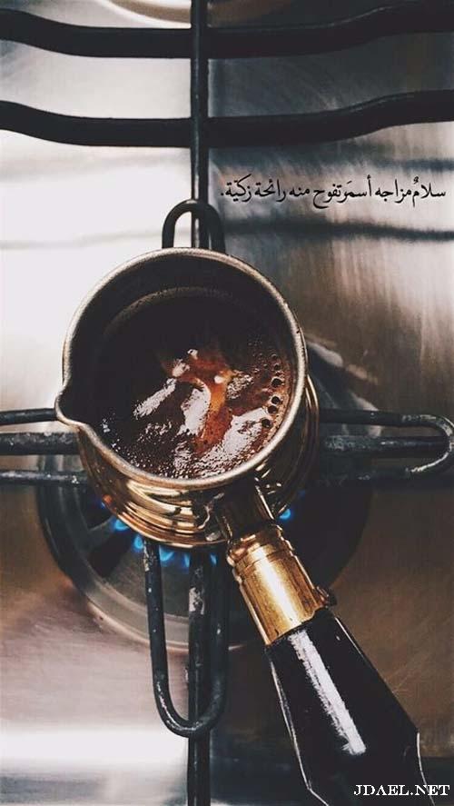 خلفيات وتساب جالكسي فنجان القهوة صور واتس اب قهوة