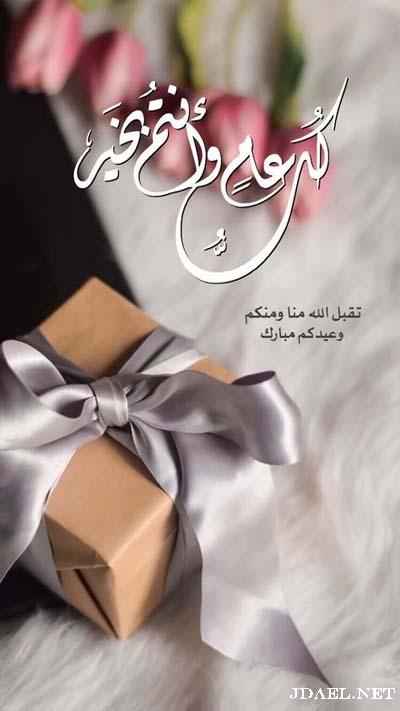 رمزيات وتساب اللهم علينا فرحة 159027530564072.jpg