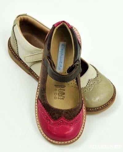 احذية اطفال جلد ومخمل ولادي وبناتي