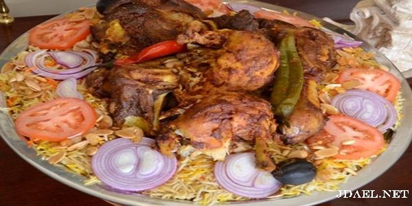 اكلة سعودية المثلوثة أو البادية