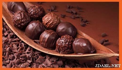صناعة الشوكولاتة البلجيكية بيدك