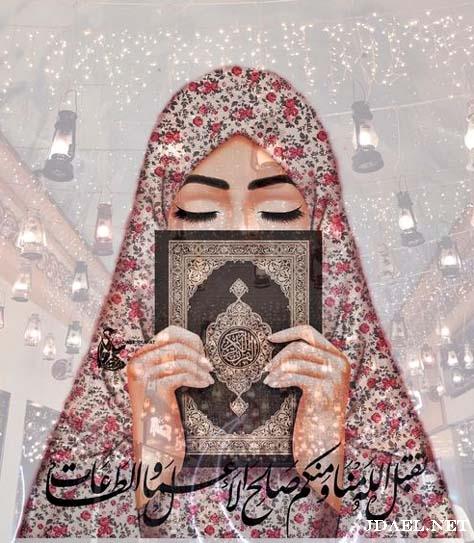 خلفيات رمضانية وتساب جالكسي