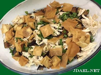 فتة باذنجان بالدجاج من المطبخ السعودي