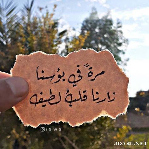 خلفيات وتساب جالكسي لن ينسانا الله